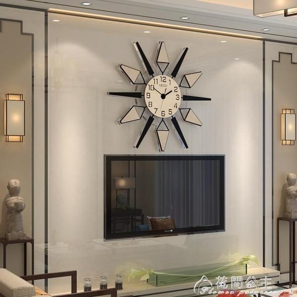 個性鐘表掛鐘客廳歐式輕奢餐廳時鐘家用時尚創意潮流掛表裝飾 快速出貨 YJT