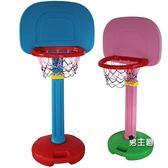 籃球架兒童籃球架可升降室內家用戶外投籃玩具 2 3 4 5 6歲男孩女孩XW(一件免運)