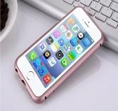 iphone5s手機殼金屬邊框式圓弧螺絲扣蘋果5保護套se防摔邊框外殼