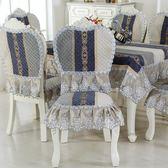 餐墊桌布布藝歐式現代簡約餐桌布椅套椅墊套裝圓桌臺布椅子套罩 家用(一件免運)