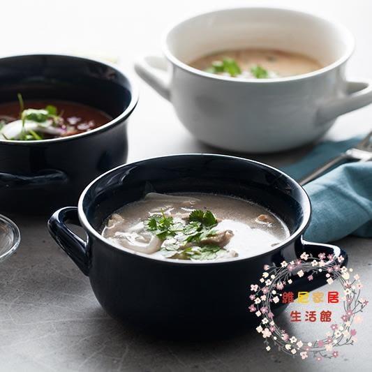 陶瓷創意雙耳碗防燙手泡面碗早餐碗陶瓷焗飯碗烘焙烤碗湯碗【好康免運】