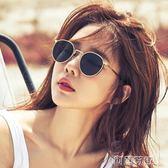 太陽眼鏡 韓版新款墨鏡女潮太陽鏡防紫外線小臉眼鏡網紅復古原宿風 創想數位