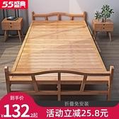 折疊床 竹床折疊床雙人單人簡易床午休午睡家用涼床經濟型租房硬板竹子床