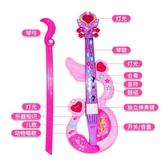小提琴玩具女孩充電可彈奏初學者音樂益智仿真樂器六一兒童節禮物 小宅君
