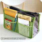 【易奇寶】韓國RSD加厚型旅行便攜式收納包 綠色 化妝包