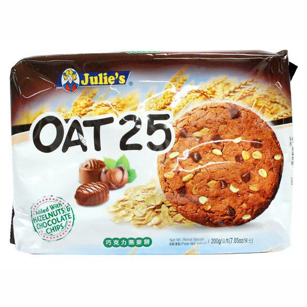 【茱蒂絲】巧克力燕麥餅 200g