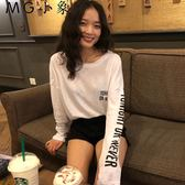 時尚寬鬆字母長袖T恤
