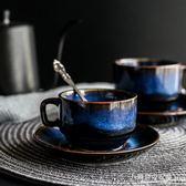陶瓷咖啡杯碟套裝創意早餐杯下午茶日式簡約復古藍色器具 東京衣秀