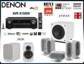 盛昱音響 #英國 Q Acoustics 3020 i+Q7000i+DENON AVR-X1500H家庭劇院組合