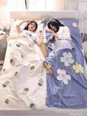 酒店隔臟睡袋純棉便攜式室內單雙人成人賓館旅游旅行防臟被套床單     时尚教主