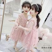 女童連身裙洋裝女孩公主裙子兒童蓬蓬紗裙【時尚大衣櫥】