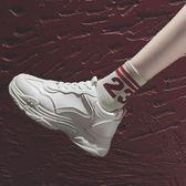 運動鞋 運動鞋女正韓ulzzang原宿百搭老爹鞋夏季新款百搭厚底小白鞋