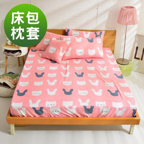 英國Abelia《蜜糖兔寶寶》雙人天使絨床包枕套組