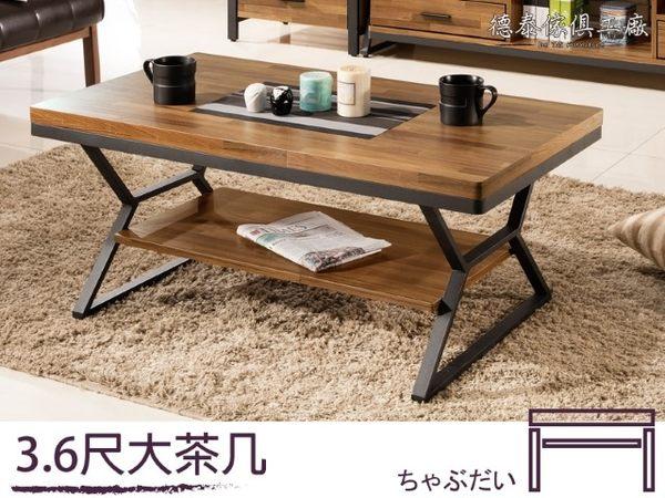 【德泰傢俱工廠】工業風木心板3.6尺大茶几