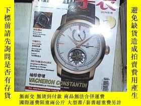 二手書博民逛書店CHRONOS手錶罕見2015 2 。、Y180897