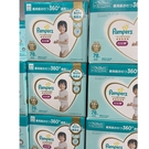 [COSCO代購] C360478 幫寶適 一級幫拉拉褲 XXL號 78片 - 日本境內版