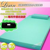 lisan反壓力6cm單人半惰性記憶床墊  免運!《送專用收納袋+高科技記憶枕 》 台灣製-賣點購物