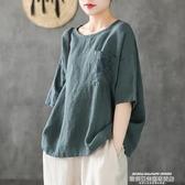 短袖棉麻T恤女2020夏季新款寬鬆休閒復古文藝大碼刺繡花圓領上衣 萊俐亞