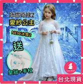 現貨【送皇冠配件】白色款冰雪奇緣 愛紗公主 兒童禮服 艾莎公主 洋裝 幼稚園派對 兒童裝扮