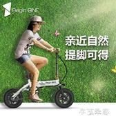 機車BeginONE電動自行車折疊式迷你成人女超輕便攜小型電瓶車鋰電助力 MKS交換禮物