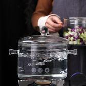 日式耐熱玻璃燉鍋湯煲家用明火直燒燃氣透明泡面鍋創意耐高溫湯鍋【onecity】