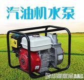 汽油機水泵農用灌溉抽水機農業高壓大功率抽水泵消防高揚程自吸泵QM 印象家品旗艦店