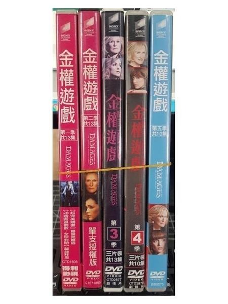 挖寶二手片-R24-正版DVD-歐美影集【金權遊戲 第1~5季/系列合售】-(直購價)
