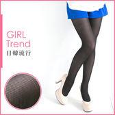 就愛購【SJ82005】薇菈美襪 VOLA Girl Trend 人氣流行花紋褲襪 - 小菱格