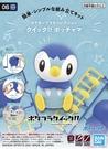 萬代 組裝模型 精靈寶可夢 POKEPLA快組版06 波加曼 神奇寶貝 TOYeGO 玩具e哥