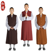 相牌僧服長褂伽藍褂馬甲夏季薄款和尚服僧人佛教服裝長背心伽蘭褂