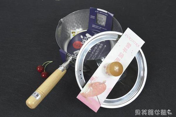 鍋蓋雪平鍋鍋蓋吉川雪平鍋蓋奶鍋湯鍋蓋16cm 18CM LX