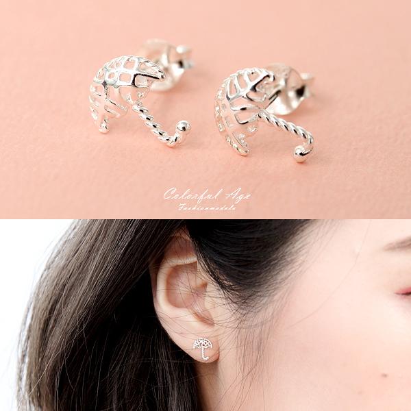 925純銀耳環 鏤空小雨傘耳針 可愛精緻 抗過敏特性 【NPD102】柒彩年代