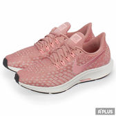 NIKE 女 WMNS NIKE AIR ZOOM PEGASUS 35  慢跑鞋- 942855603