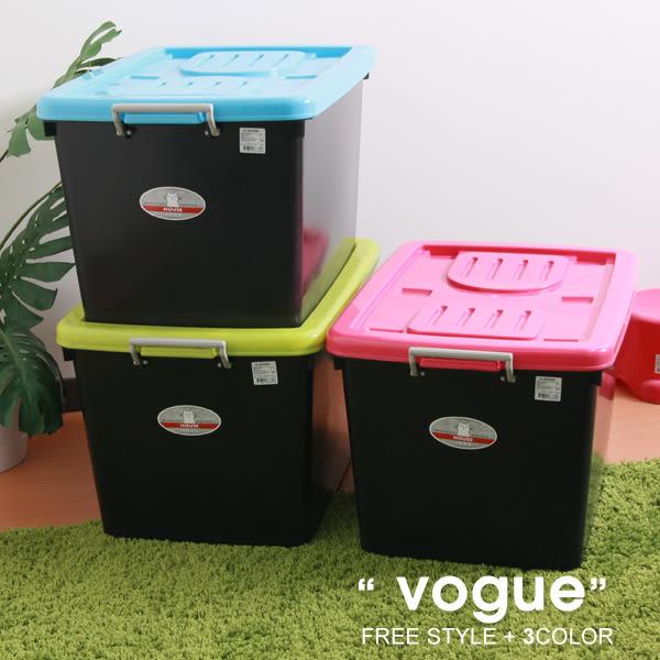 HOUSE【660018】免運費,B800黑珍珠整理箱90Lx3入整理箱/收納箱/掀蓋式整理箱/滑輪整理箱
