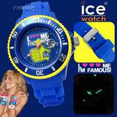【時刻表‧ICE Watch_手錶】LMIF系列‧嘻哈愛心大拇哥矽膠腕錶-藍 / 小 (LMSSRBHSS11)