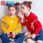 韓版童裝兒童秋冬針織新款套頭毛衣潮xx11266【Pink中大尺碼】