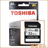 【福笙】TOSHIBA EXCERIA PRO SDXC U3 32GB 95MB/S 記憶卡 (富基電通公司貨) N401 炫銀卡