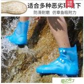鞋套 防水雨鞋套女透明防滑加厚耐磨成人防雨雪鞋套男便攜可愛雨鞋中筒 【快速出貨】