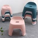 小凳子 兒童靠背凳 板凳 塑料凳子 防滑換鞋凳 浴室 方凳 矮凳【白嶼家居】