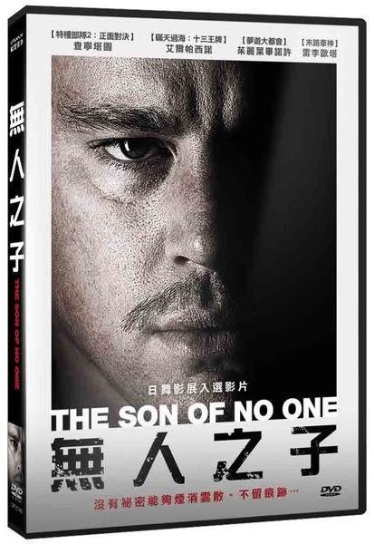 無人之子 DVD The Son of no one (購潮8)