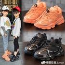 童鞋兒童運動鞋透氣女童老爹鞋秋冬新款男童休閒鞋學生跑步鞋