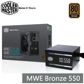 【免運費】CoolerMaster MWE Bronze 550 銅牌 80PLUS 電源供應器 MWE550 550W 3年保固 (MPX-5501-ACAAB)