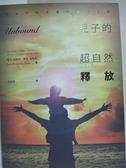 【書寶二手書T9/兩性關係_JXA】兒子的超自然釋放_傑克, 翠夏‧福斯特,  蔡淑敏