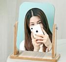 化妝鏡 宿舍桌面女學生梳妝鏡大號可立便攜隨身小【快速出貨八折下殺】