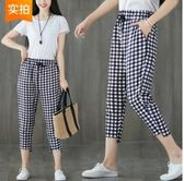 M-2XL/超火黑白格子七分褲女夏季薄款褲腳前短後長小脚褲哈倫褲R43-B.622