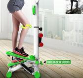 家用款靜音扶手踏步機登山腳踏機多功能健身器材WY【父親節鉅惠85折】