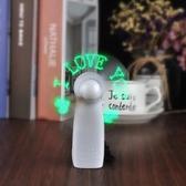 創意表白LED發光風扇USB充電迷你小風扇促銷生日禮物DIY 三角衣櫃