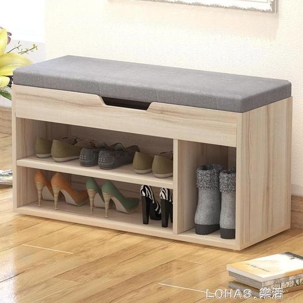 換鞋凳式鞋櫃現代簡約創意鞋架多功能儲物鞋櫃簡易換鞋小鞋櫃 nms 樂活生活館