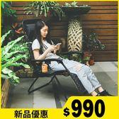露營 躺椅 沙灘椅 休閒椅 椅【Y0390】Belize舒適休閒躺椅 收納專科