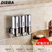 DIEBA三頭皂液器壁掛式 酒店浴室給皂機洗手液瓶 衛生間沐浴液盒【帝一3C旗艦】